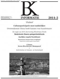 BK-03-2014-cover